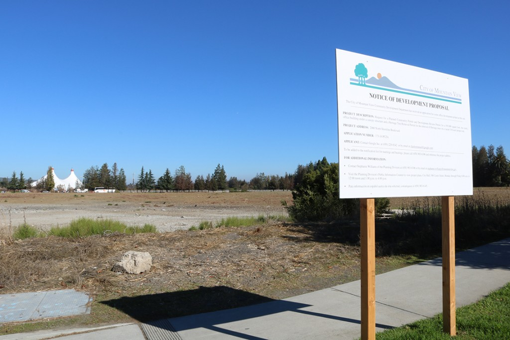 """A """"notice of development proposal"""" is posted at the construction site for Google's proposed 600,000-square-foot office building, Oct. 21, 2016. The site is located between Charleston Road, Shoreline Boulevard, and Amphitheatre Parkway. (Felix Petermann/Peninsula Press)"""