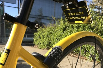 Ofo bike at a park in Palo Alto.