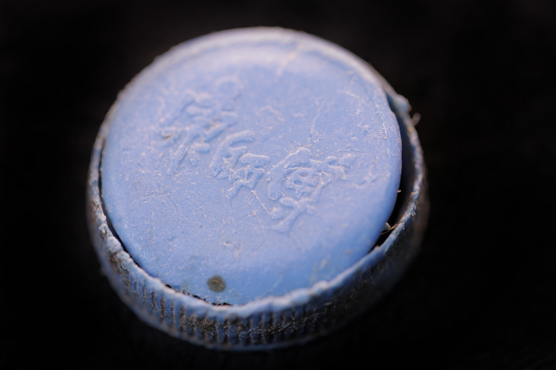 This bottle cap is from Kang Shi Fu, a Taiwanese company, which sells beverages and snacks. (Amy Cruz/Peninsula Press)